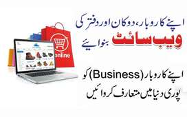 Making your own Website, Online Store, etc!..