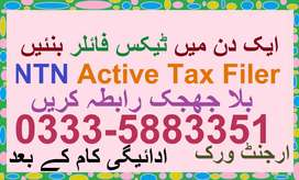 Income Tax - FBR - NTN - Returns - Filer - Quick Services - ٹیکس فائلر
