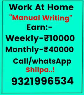 Part time earning