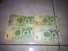 Koleksi 1 Riyal