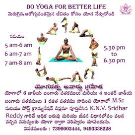 Do Yoga for Better life, మెరుగైన జీవితం కోసం యోగా నేర్చుకోండి