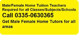 Female/Male Home Tutors required for all classes/all areas of Quetta