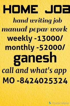 Home job simple handwriting work