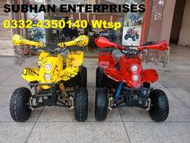 Outstanding Stock Kids Atv Quad 4 Wheels Bike Available At SUBHAN