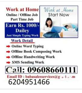@ PART TIME JOBS( ONLINE OFFLINE WORK) HANDWRITING AND SMARTPHONE JOBS