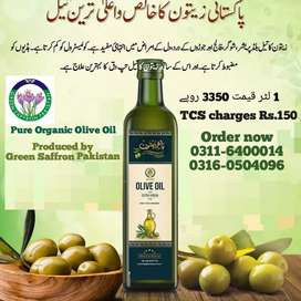 Pure Organic Olive Oil