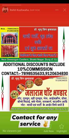 10% commission in every order