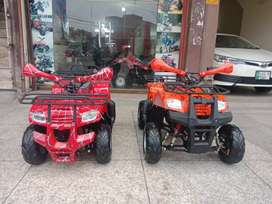 Double Safety Grills 70cc Atv Quad 4 Wheels Bike Deliver In All Pak