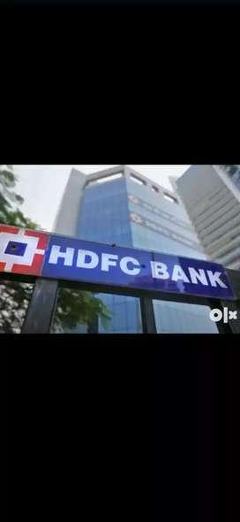 आवश्यकता है एचडीएफसी बैंक में लड़के लड़कियां चाहिए।
