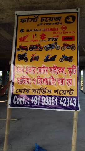 very urgent requirement. want to be a good technician for 2 wheeler .