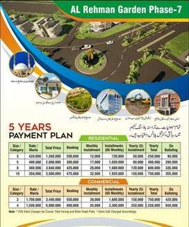 5 Marla Plot in AL Rehman Garden Phase 7