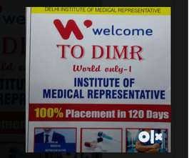 REQUIRE MEDICAL REPRESENTATIVE