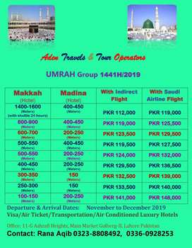 Umrah Packages at cheap rates with quality services
