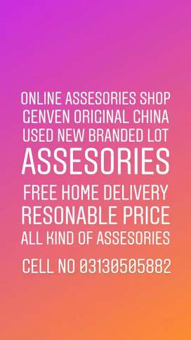 Online Assesories Free delivery in Multan quality amazing
