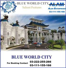 Blue World City 5 Marla old booking plot for sale on installments