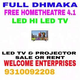 SALE DHMKA 42 SMART LED TV