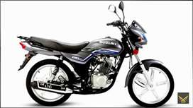 Comfortable and Affordable Suzuki gds110