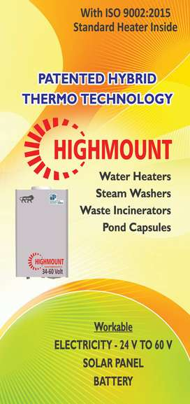 Patented Hybrid thermo technology 1kL more water heater