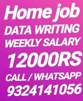 Hand writing job weekly salary 12000