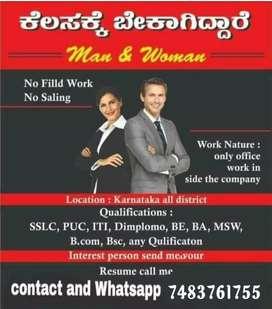 INDIAN COMPANY 10O% LEGAL COMPANY