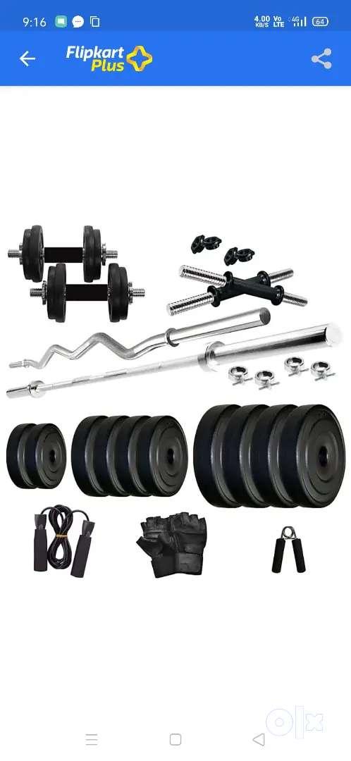 KRX 40 kg PVC 40 KG COMBO 2 WB Home Gym Combo 0