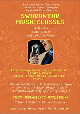 Music Classes. Singing, Guitar, Synthesizer.