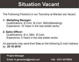 Marketing Manager, Sales Officer,