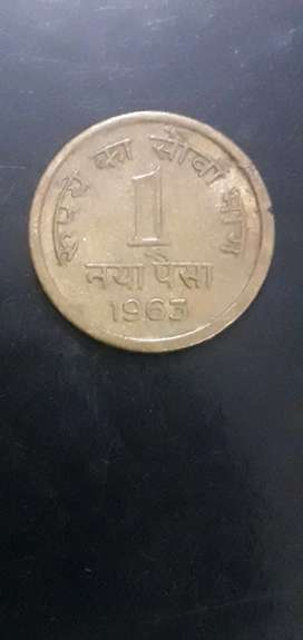 1963 Old coin