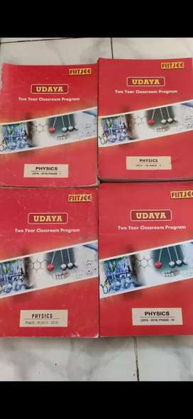 FIITJEE BOOKS FOR CLASS 7
