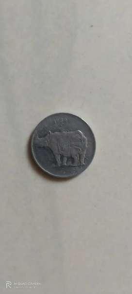 Rare and Antique coin1989