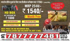 NEW DTH BUY Airtel DishTV HD SMART BOX Airtel Xstram box book now