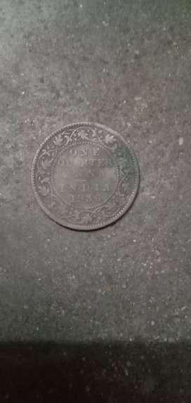 coinsगुलअमी