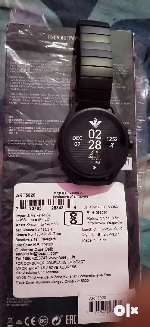 EMPORIO ARMANI CONNECTED with Heart Rate sensor and GPS 0