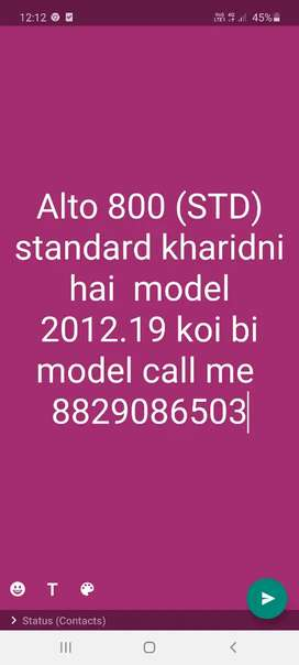 Maruti Suzuki Alto 800 2016