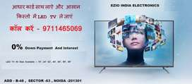 Android LED TV Aadhar card per easy installment
