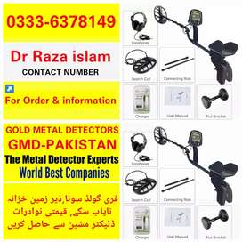 Free Gold by Using Underground Gold Metal Detector. TEKNETICS Detector