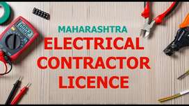 Electrical contractor license available
