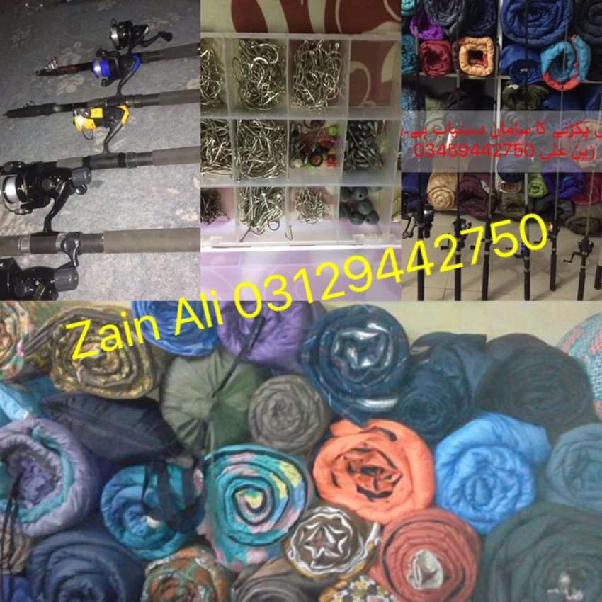 Many Imported Brands Of Sleeping Bags Available 0