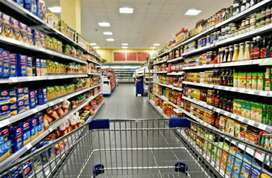 Supermarket Karamana for sale.