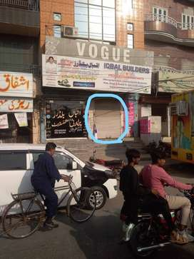 commercial Shop for Rent Kutchery chowk
