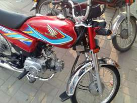 Honda 70 well condition with goldan nmbr