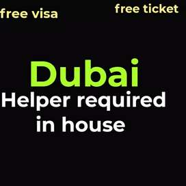 House job in Dubai permit visa for helper