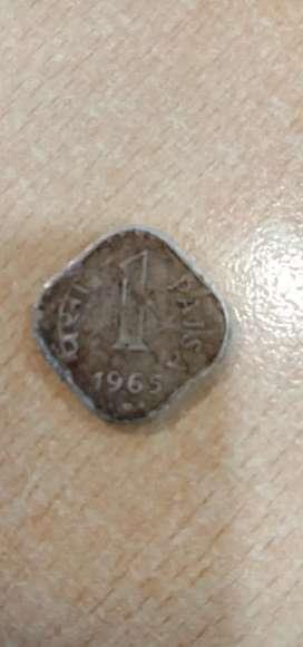 1 Paisa coin(1965)