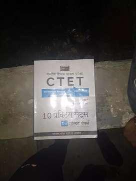 CTET AGERAWAL Examcart
