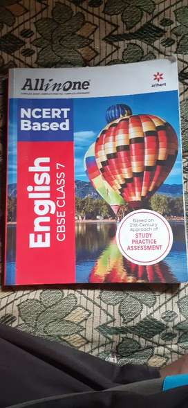 (NCERT,CBSE CLASS 7th ALL IN ONE ENGLISH BOOK IN A GOOD CONDITION