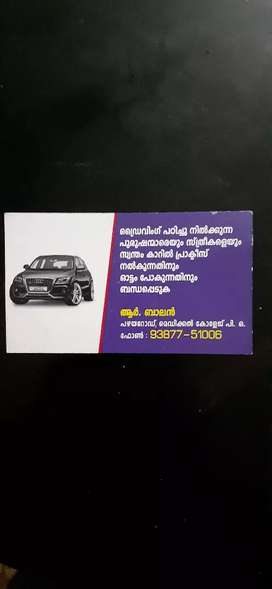 Driving teacher at trivandrum
