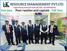 Urgent hiring for freshers waiters for events management