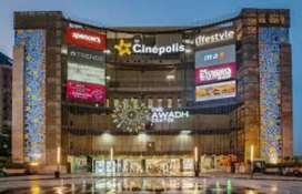 Cinepolies MALL hi6ring Freshers And Experienced Apply