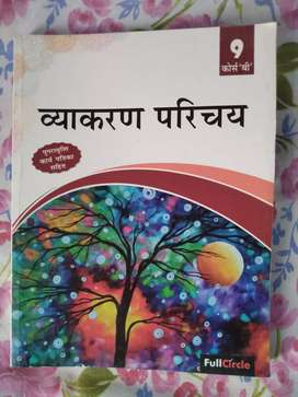 Hindi Grammar 9-Course'B'