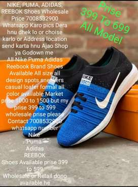 Wholesale & Retail Available All model Wholesale prise Whatsapp me